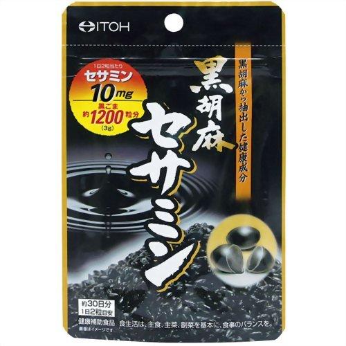 Black sesame seeds in Japan