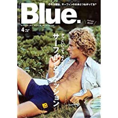 Blue. 最新号 サムネイル