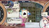 New Atelier Rorona Story of the Beginning ~The Alchemist of Arland~ [Japan Import]
