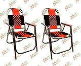 Mbtc Familo Stripe Chair In Chromium Finish ( Set Of 2 )