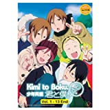Kimi To Boku 2 (Season 2), TV Episodes 1-13, in Japanese with English and Chinese Subtitles