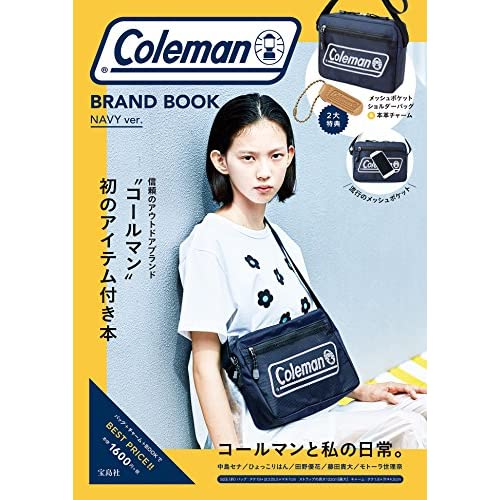 Coleman BAG BOOK NAVY ver. 画像