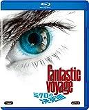 ミクロの決死圏 [AmazonDVDコレクション] [Blu-ray]