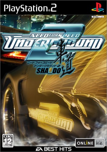Need for Speed Underground 2 (EA Best Hits) [Japan Import] (Need For Speed Underground Ps2)