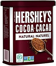 Hershey's Unsweetened Cocoa Powder for Baking, Gluten Free.
