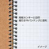 Maruman A4 spiral notebook ruled paper 40 sheets
