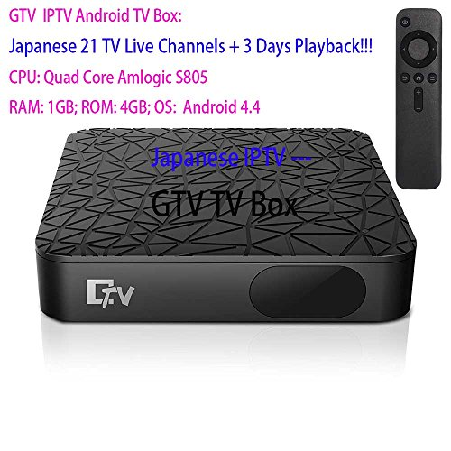 2016 Lastest GTV Android TV Box 日本のテレビチャンネルJapanese Free 21 Live TV Channels + Japanese 7 Channels playback Smart TV Box Streaming Media Player, 3 Years Channel Warranty No Monthly Fee, DHL Ship to US (Windows Media Player Extender compare prices)