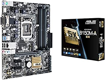 Asus 1151 Intel B150 SATA 6Gb/s ATX Motherboard