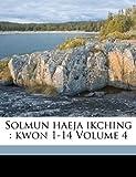 Solmun haeja ikching : kwon 1-14 Volume 4, , 1172455007