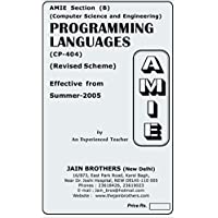 AMIE - Section (B) Programming Languages (CP-404) Computer Science and Engineering Solved and Unsolved Paper (Summer,2016)