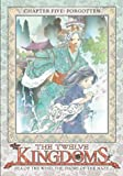 VHS : Twelve Kingdoms - Chapter 5 - Forgotten