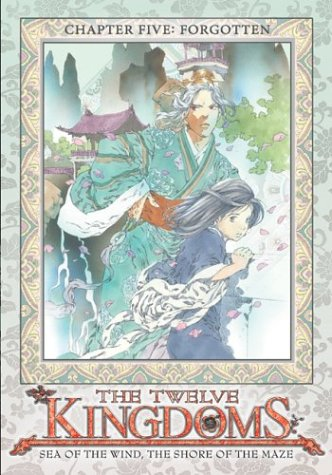 Twelve Kingdoms - Chapter 5 - Forgotten