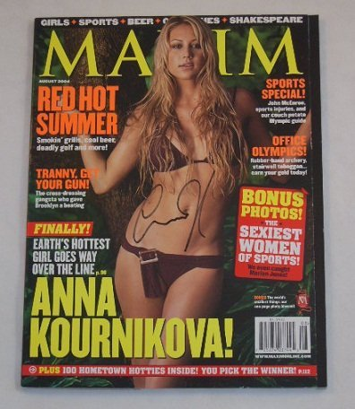 Anna Kournikova Sexy Hand Signed Authentic Autographed Maxim Magazine - Russian Sexy Movies Free