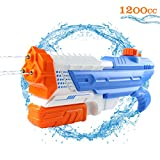 Conthfut Water Gun Squirt Gun High Capacity 1200CC Soakers Blaster Squirt Toy Summer Soaking Guns Water Fighting Games for Boys Girls Age 6+