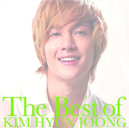 キム・ヒョンジュン / The Best of KIM HYUN JOONG[通常盤]