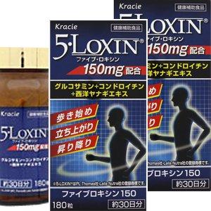 【2個】 クラシエ薬品 ファイブロキシン150 180粒x2個 4987045181054 B00K1VZRYM