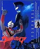 Ultraman Gaia - TV Magazine Special Edition (1999) ISBN: 4061784242 [Japanese Import]