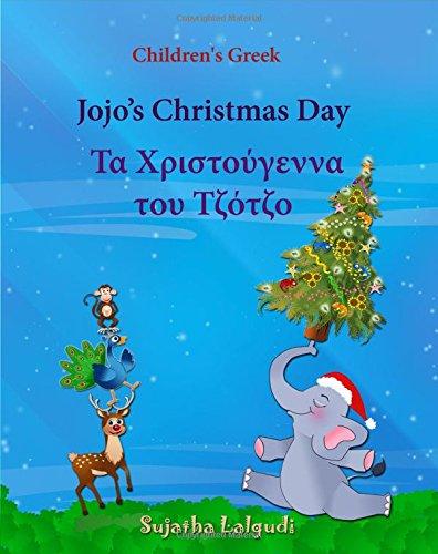Childrens greek jojos christmas day greek bilingual childrens childrens greek jojos christmas day greek bilingual childrens english greek picture book bilingual edition greek edition christmas book m4hsunfo
