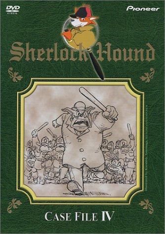 Sherlock Hound: Case File IV (ep.15-18)