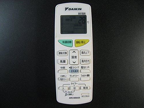 DAIKIN エアコンリモコン ARC469A25