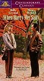 When Harry Met Sally [VHS] [Import]