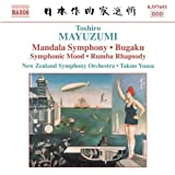 Mayuzumi - Orchestral Works by New Zealand Symphony Orchestra (2006-08-01)