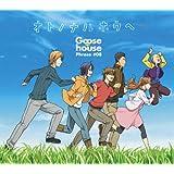 オトノナルホウヘ→(期間生産限定アニメ盤)(DVD付)