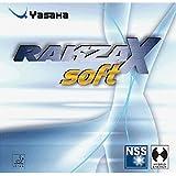 ヤサカ(YASAKA) 卓球 ラバー ラクザX ソフト B83 アカ