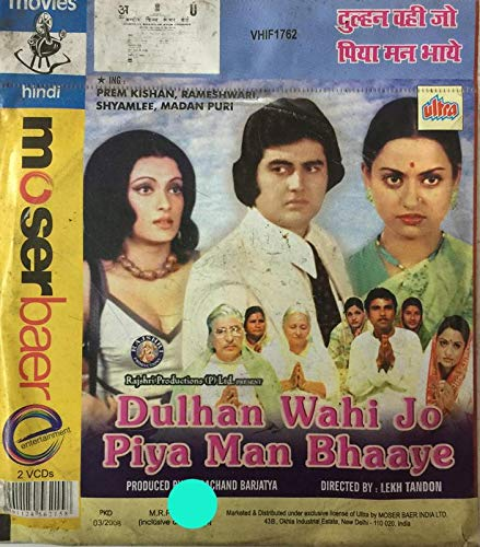 Amazon In Buy Dulhan Wahi Jo Piya Man Bhaaye Video Cd Dvd Blu Ray Online At Best Prices In India Movies Tv Shows