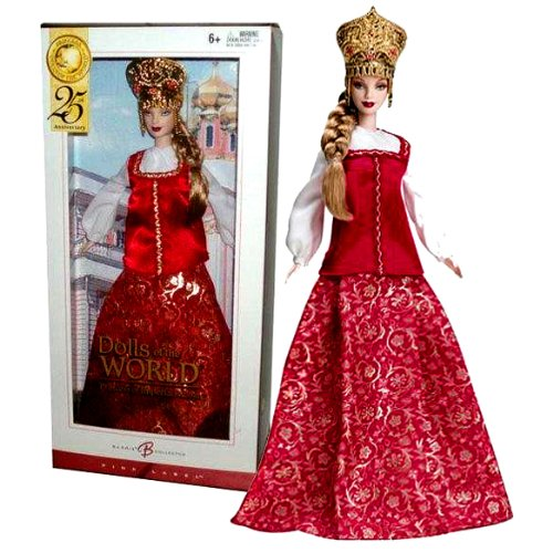 Mattel Year 2004 Barbie 25th Anniversary Pink Label Collector Edition Dolls of the World Series 12 Inch Doll - Princess of Imperial Russia with Elegant Gown, Boots, Crown, Doll Stand, Collector Card and Certificate of Authenticity