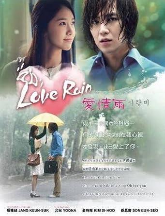 Amazon com: Love Rain Korean Drama DVD with English Subtitle (NTSC