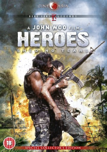 (Heroes Shed No Tears [DVD])