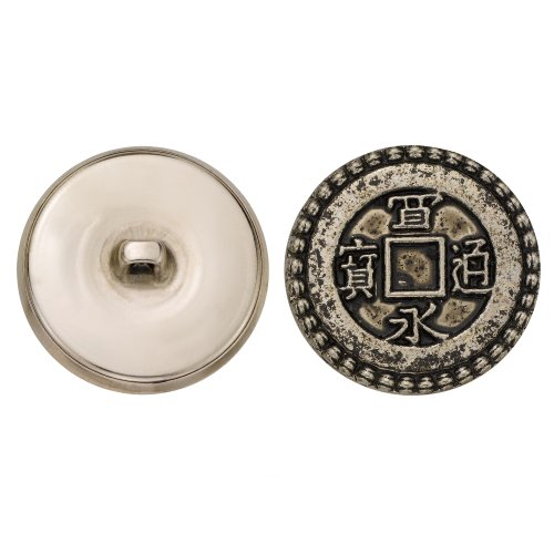 C&C Metal Products 5112 Rope Rim Chinese Coin Metal Button Size 45 Ligne Antique Nickel 36-Pack