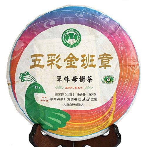 (357g (12.59 Oz) 2014 Year Organic Certified 5 Colors Golden Banzhang Puer Pu'er Puerh Cake Raw Tea)