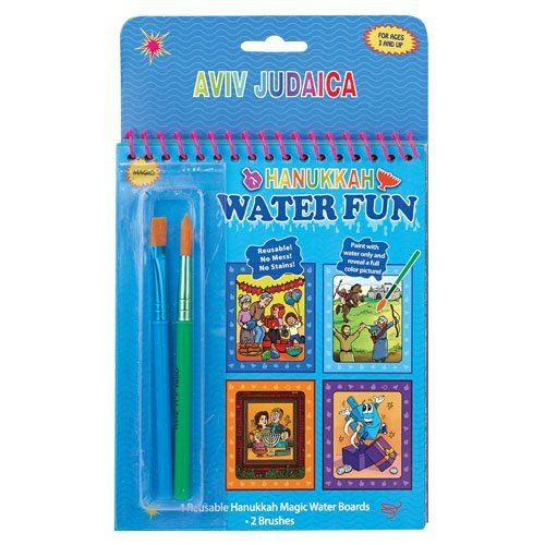 Hanukkah Water Fun Coloring Activity Book Kit With 2 Paint Brushes!