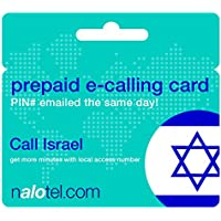 Prepaid Phone Card - Cheap International E-Calling Card $20 for Israel with same day emailed PIN, no postage necessary
