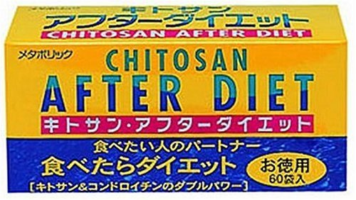 Chitosan After Diet 60 Follicles by N/A
