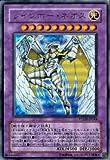 遊戯王 PTDN-JP044-UR 《レインボー・ネオス》 Ultra
