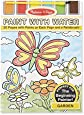 Melissa & Doug Paint with Water - Garden