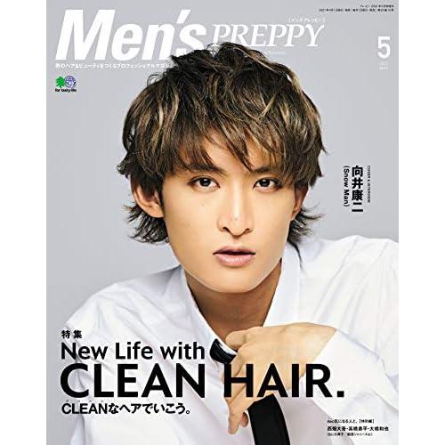 Men's PREPPY 2021年 5月号 表紙画像