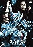 Sci-Fi Live Action - Garo Yami Wo Terasu Mono Vol.5 [Japan DVD] PCBP-53105