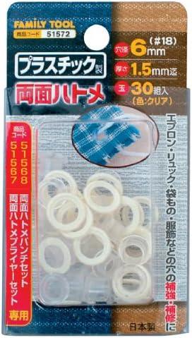 ファミリーツール(FAMILY TOOL) プラスチック製 両面ハトメ 6mm クリア30組入 51572
