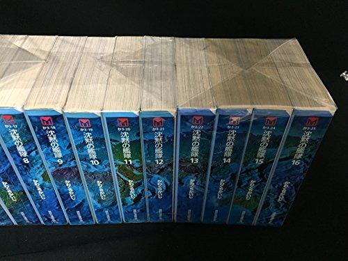 The fleet of silence Tinmoku no Kantai 1-16 complete set comics manga Japan