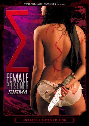 DVD : Female Prisoner Sigma