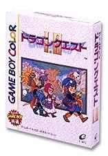 Dragon Quest I + II (Dragon Warrior I & II), Japanese Game Boy Import