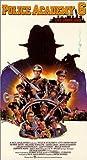 Police Academy, No. 6: City Under Siege  [DVD]