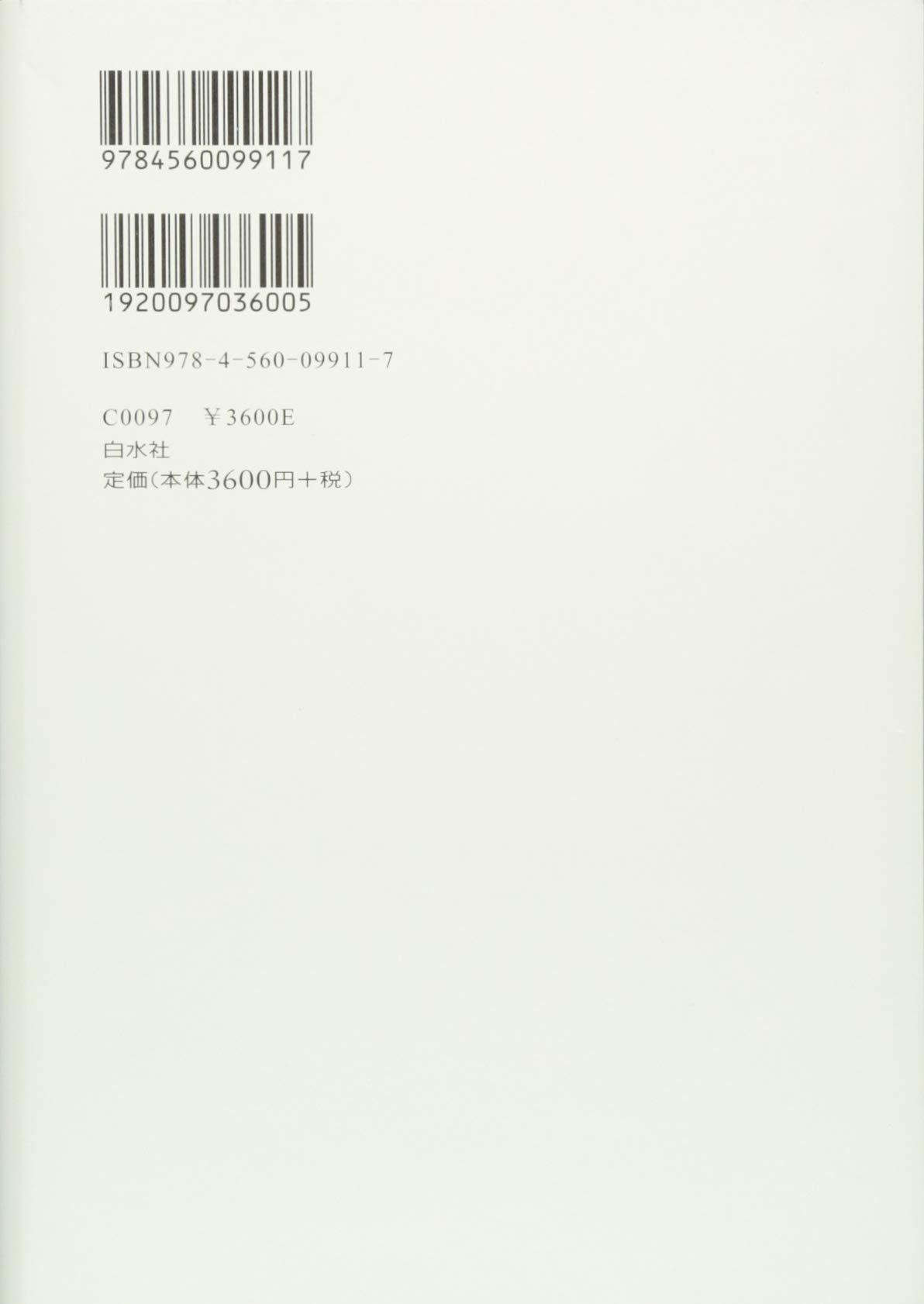 マーティン・イーデン (エクス・リブリス・クラシックス) | ジャック ...