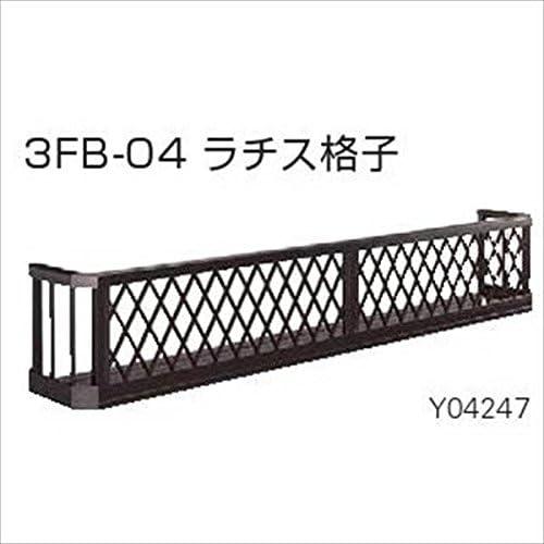 YKKAP フラワーボックス3FB ラチス格子 高さH300 幅949mm×高さ300mm 3FB-0903-04 ホワイト