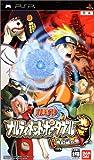 NARUTO-ナルト- ナルティメットポータブル 無幻城の巻 - PSP