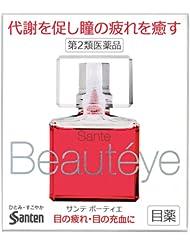 日亚:终于补货!Santen参天 玫瑰香水眼药水12ml 低价1061日元(约¥65,不含运费)